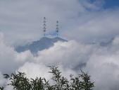 東埔山:IMG_6335.jpg